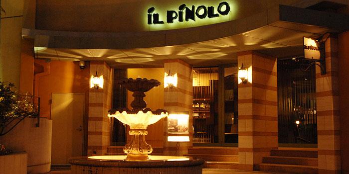 IL PINOLO(イルピノーロ)川崎店