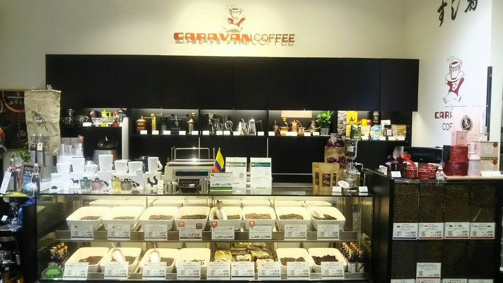 CARAVAN (キャラバン)紀ノ国屋インターナショナル店