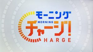 morningcharge